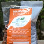 Toritto Almond 500g
